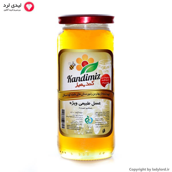 عسل طبیعی ویژه با ساکاروز کمتر از 2%  650 گرم