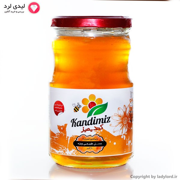 عسل طبیعی ویژه با ساکاروز کمتر از 2%  900 گرم