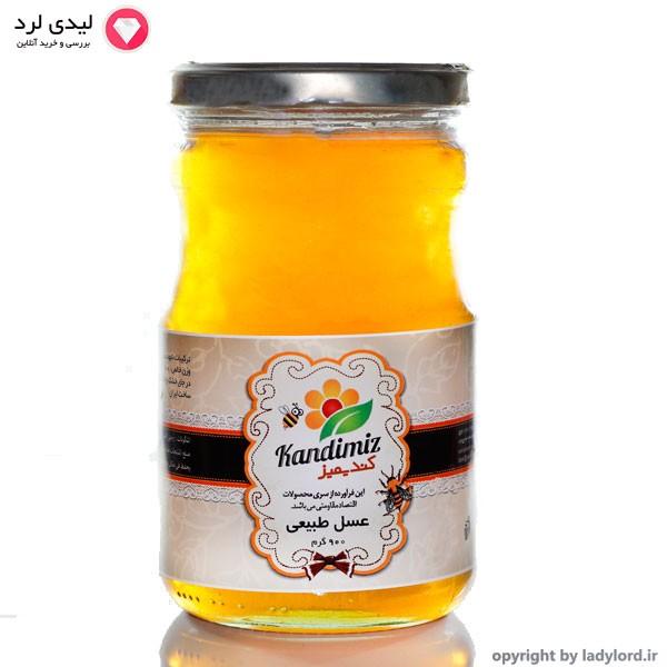 عسل طبیعی  900 گرم