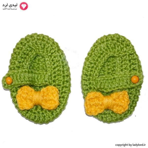پاپوش بافتنی نوزاد دخترانه مناسب 1 تا 1.5 سال رنگ سبز-زرد