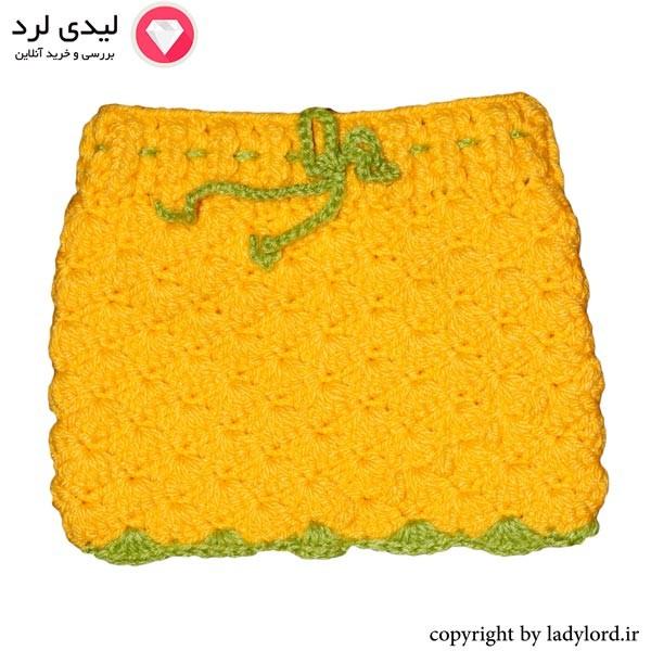 دامن بافتنی نوزاد دخترانه مناسب 1 تا 1.5 سال رنگ زرد