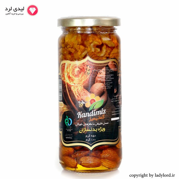 عسل طبیعی با مغزهای خوراکی (چهار مغز) ویژه بدنسازان 650 گرم
