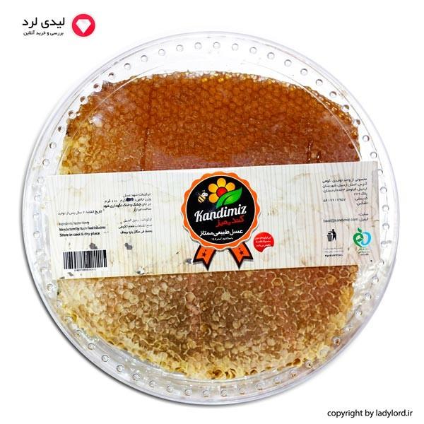 عسل طبیعی ممتاز موم دار با وزن تقریبی 1.5 کیلوگرم