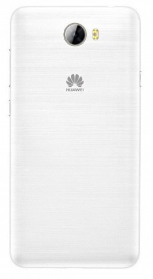Huawei Y5 II Dual SIM Mobile Phone
