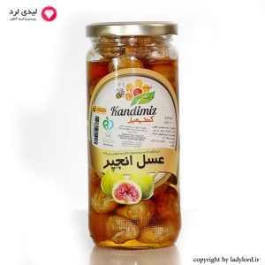 Honey with figs  650 gr