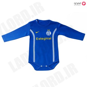 Baby Clothes ESTEGHLAL football team design